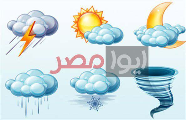 الطقس ايوا مصر