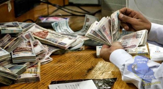 أفضل بنك لفتح حساب توفير فى مصر