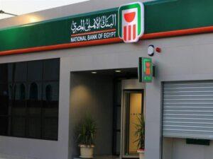 اماكن تقسيط فيزا البنك الأهلي المصري بدون فوائد 2020