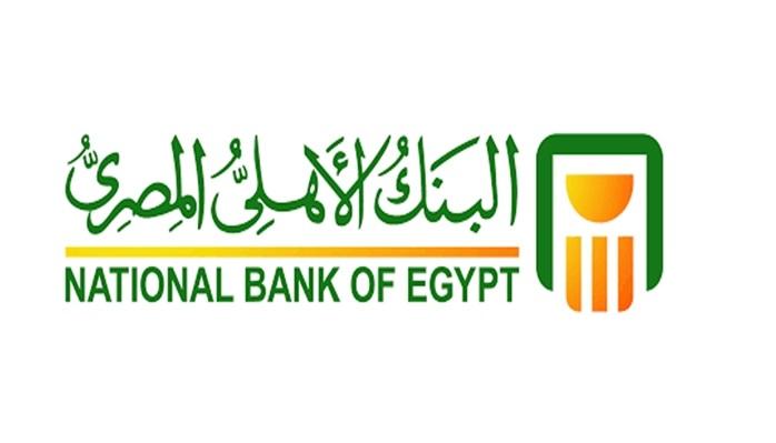 شهادات ادخار البنك الاهلى المصرى البلاتينية الشهرية 2020