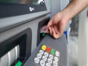 كيفية السحب من ماكينة البنك الأهلي المصري