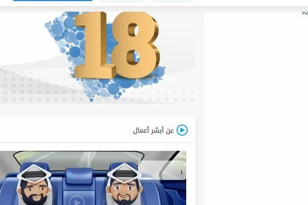 استعلام عن تاشيرة الاستعلام عن رقم تأشيرة الدخول للسعودية