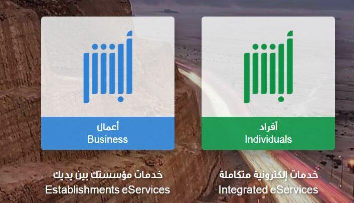 استعلام عن مخالفات المرور برقم الهوية أسعار المخالفات المرورية في السعودية