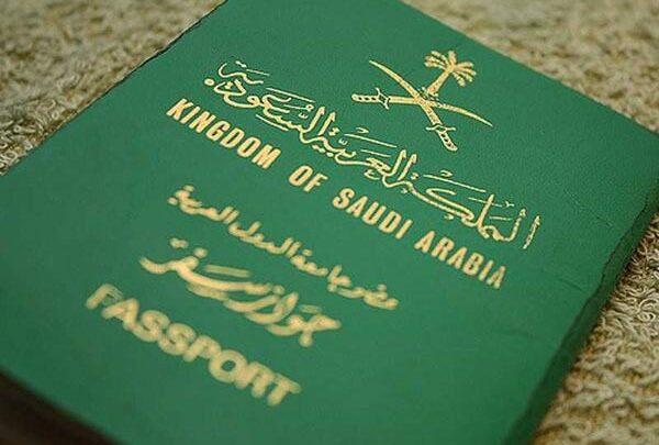 حجز موعد الجوازات أبشر بالخطوات كيفية تحديث جواز السفر بعد التجديد