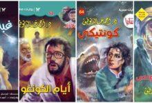 اشهر روايات احمد خالد توفيق