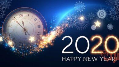 اجمل رسائل راس السنة 2020 New Year Messages
