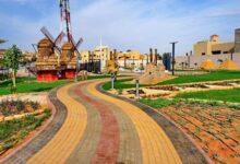 منتزهات الرياض