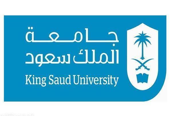 الخدمات الالكترونية جامعة الملك سعود