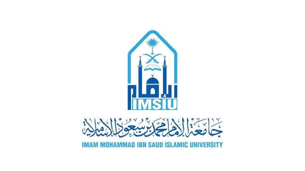 الخدمات الذاتية جامعة الامام
