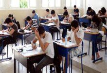 امتحانات أولى ثانوي 2021