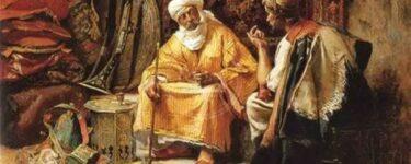 اشهر الادباء في النثر في العصر الأموي