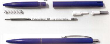 تفسير القلم الجاف فى المنام