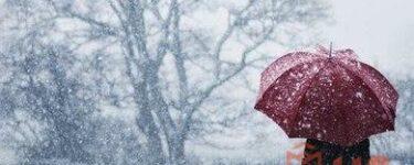 تفسير رؤية الشتاء في فصل الصيف في المنام