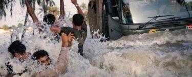 تفسير رؤية الفيضان في المنام