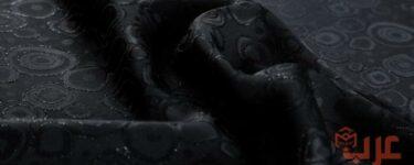 تفسير رؤية القماش الأسود في المنام