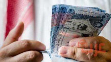 تمويل شخصي بدون كفيل في السعودية