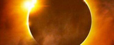 دعاء كسوف الشمس التي وردت في الأثر