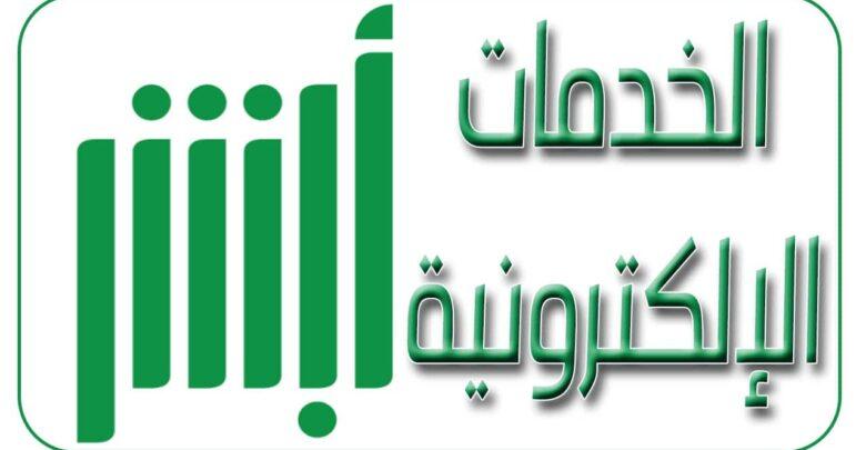 رصيد الجوازات استرداد رصيد الجوازات من بنك الراجحي والبنك الأهلي ايوا مصر