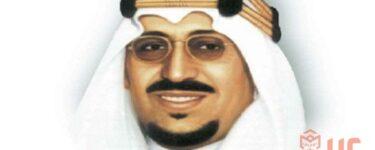 سيرة ذاتية عن الملك سعود بن عبد العزيز