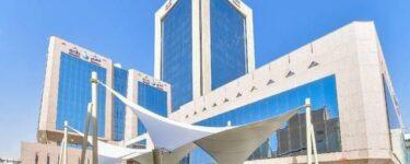 فتح حساب في البنك العربي الوطني عن طريق النت