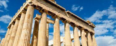 كل ما يخص فيزا اليونان للسعوديين