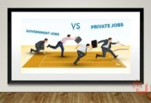 ماهي الفروقات بين الوظيفة في الإدارة الحكومية والوظيفة…