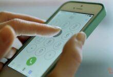 ما هو رقم التبليغ عن الجرائم الإلكترونية السعودية