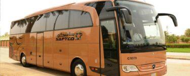 مواعيد النقل الجماعي سابتكو vip