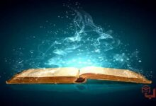 هل حسبي الله ونعم الوكيل تبطل السحر وتعالجه؟