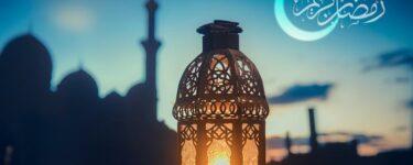 شهر رمضان في المنام