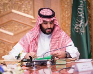 ارقام التواصل مع ولي العهد محمد بن سلمان