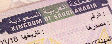 استعلام عن تأشيرة خروج وعودة مفردة