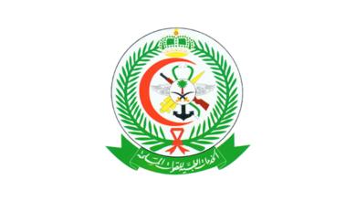 الخدمات الطبية للقوات المسلحة وظائف