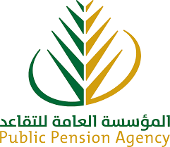 المؤسسة العامة للتقاعد تعريف بالراتب