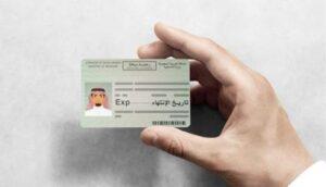 المطلوب في الفحص الطبي لتجديد رخصة القيادة