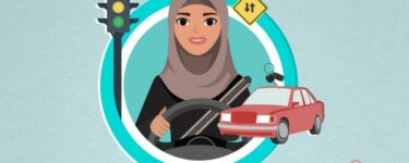 اماكن استلام رخصة القيادة بمكة