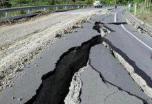 تفسير حلم الزلزال فى المنام لابن سيرين