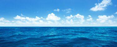 تفسير حلم رؤية البحر في المنام لابن سيرين