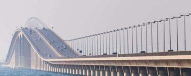 تفسير رؤية الجسر في المنام لابن سيرين