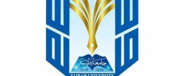 جامعة طيبه الخدمات الالكترونيه