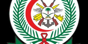 خدمات المرضى مستشفى العسكري