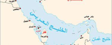 خريطة دول الخليج العربي