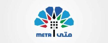 خطوات حجز موعد في منصة متى الكويت