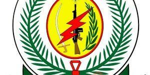 سلم رواتب قوات الأمن الخاصة 1441