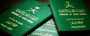 طرق الحصول على الجنسية السعودية