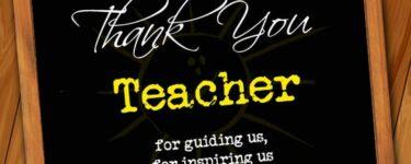 عبارات شكر للمعلمة على جهودها