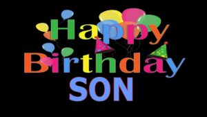 عيد ميلاد ابني