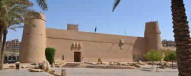 قصر المصمك واهميته التاريخية والحضارية