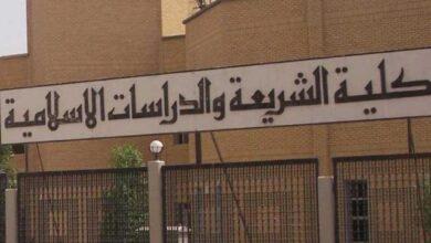 كلية الشريعة بالاحساء الخدمات الذاتية