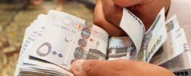 كم مبلغ حساب المواطن للفرد الواحد